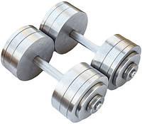 Гантели 2 по 26 кг разборные металл (металеві гантелі розбірні наборні наборные для дома металлические)