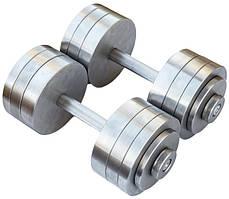 Розбірні гантелі металеві 2 по 28 кг (набірні, гантелі для дому)