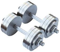 Розбірні гантелі металеві 2 по 16 кг (набірні, гантелі для дому)