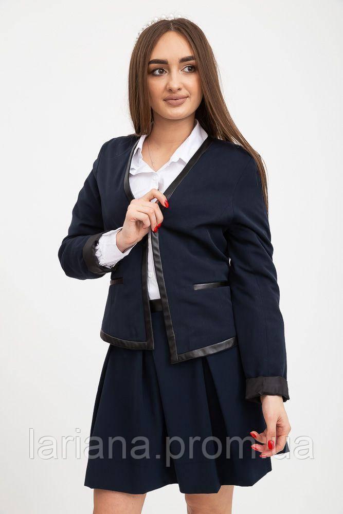 Пиджак женский 115R226D цвет Темно-синий