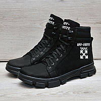 Мужские ботинки с мехом в стиле Off White, фото 1