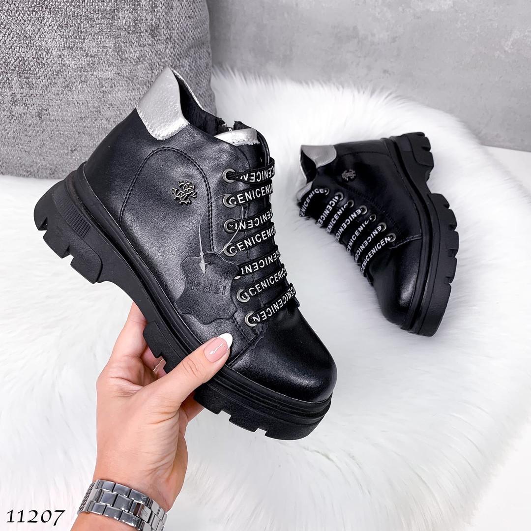 Низкие ботинки 11207 (ЯМ)