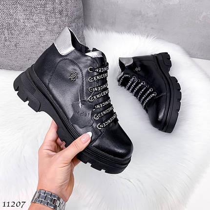 Низкие ботинки 11207 (ЯМ), фото 2