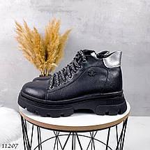 Низкие ботинки 11207 (ЯМ), фото 3