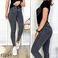 Женские джинсы американка Турция