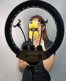 Кольцевая лампа 45 cм со штативом 65Вт, тремя держателями, кольцевой свет для визажиста, косметолога, фото 7