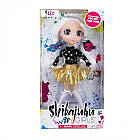 Кукла Shibajuku S4 - Йоко (33 Cm) HUN8527, фото 3