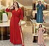 Р 50-60 Нарядное длинное платье на запах Батал 22886