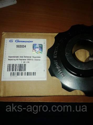 502034 Комплект з 2-х шестерень 502012 502013 з регулювальними шайбами (під штифт), фото 2