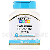 "Глюконат калия ""21st Century"" 595 мг 110 таблеток"