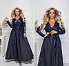 Вечірній жіноче плаття темно-сині в підлогу (5 кольорів) ТК/-6221