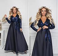 Вечернее женское платье темно-синие в пол (5 цветов) ТК/-6221, фото 1