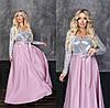 Вечірній жіноче плаття рожеве в підлогу (5 кольорів) ТК/-6221