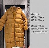 Женское зимнее удлиненное пальто оверсайз из плащевки, фото 2