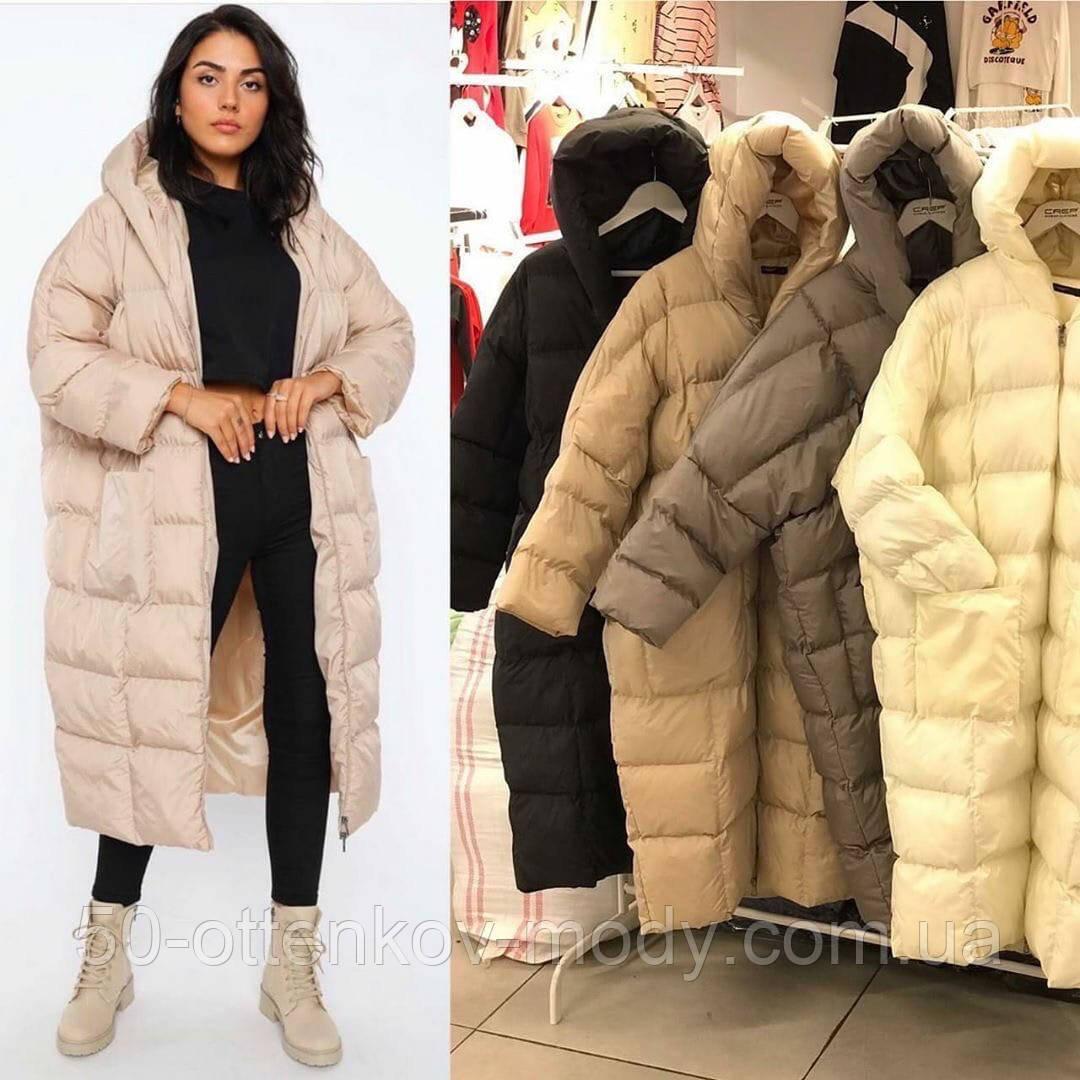 Женское зимнее удлиненное пальто оверсайз из плащевки