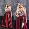 Вечірня жіноча сукня бордове в підлогу (5 кольорів) ТК/-6221