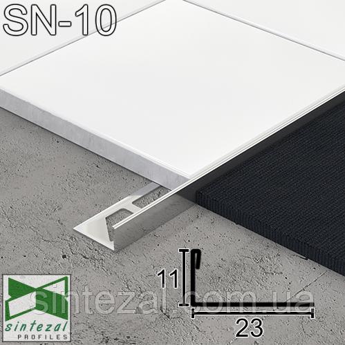Торцевой профиль для плитки 10 мм. Полированная нержавеющая сталь, 11х23х2500мм.