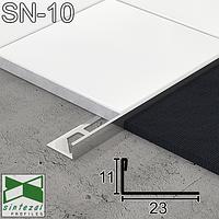 Торцевой профиль для плитки 10 мм. Полированная нержавеющая сталь, 11х23х2500мм., фото 1