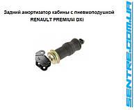 Амортизатор кабины задний с пневмоподушкой Renault Premium 5010615879 Sampa 080.269, фото 1