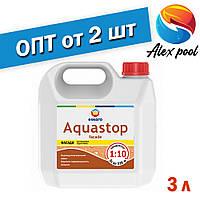 Eskaro Aquastop Facade Фасадная грунтовка 3 л - Акриловая грунтовка модифицированная силоксаном, концентрат.
