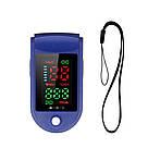 Пульсоксиметр медицинский на палец Fingertip Pulse Oximeter LK87 измерения кислорода крови пульсометр оксиметр, фото 3