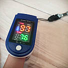 Пульсоксиметр медицинский на палец Fingertip Pulse Oximeter LK87 измерения кислорода крови пульсометр оксиметр, фото 7