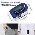 Пульсоксиметр медицинский на палец Fingertip Pulse Oximeter LK87 измерения кислорода крови пульсометр оксиметр, фото 10