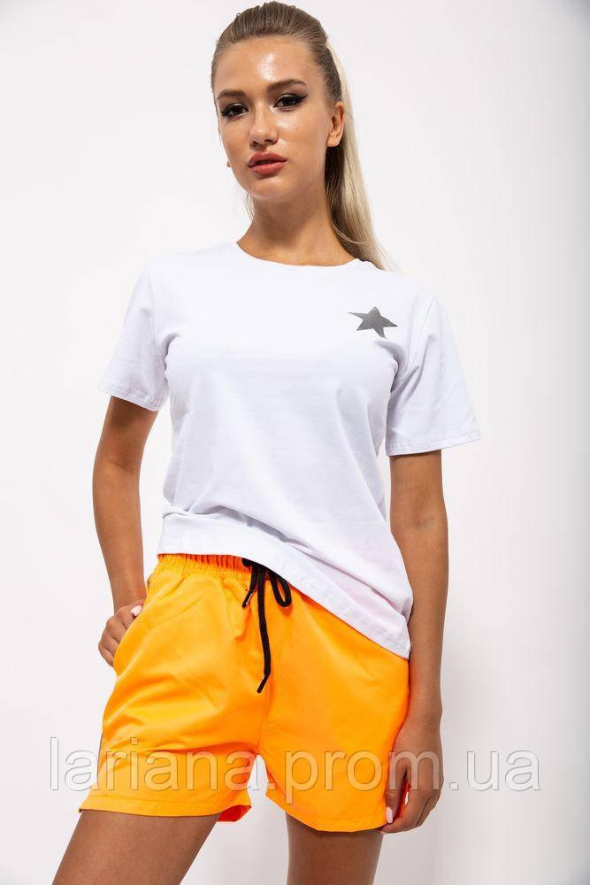 Костюм женский 103R2007 цвет Бело-оранжевый