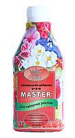 """Удобрение - """"Мастер"""" (для цветущих растений) 0.3л"""