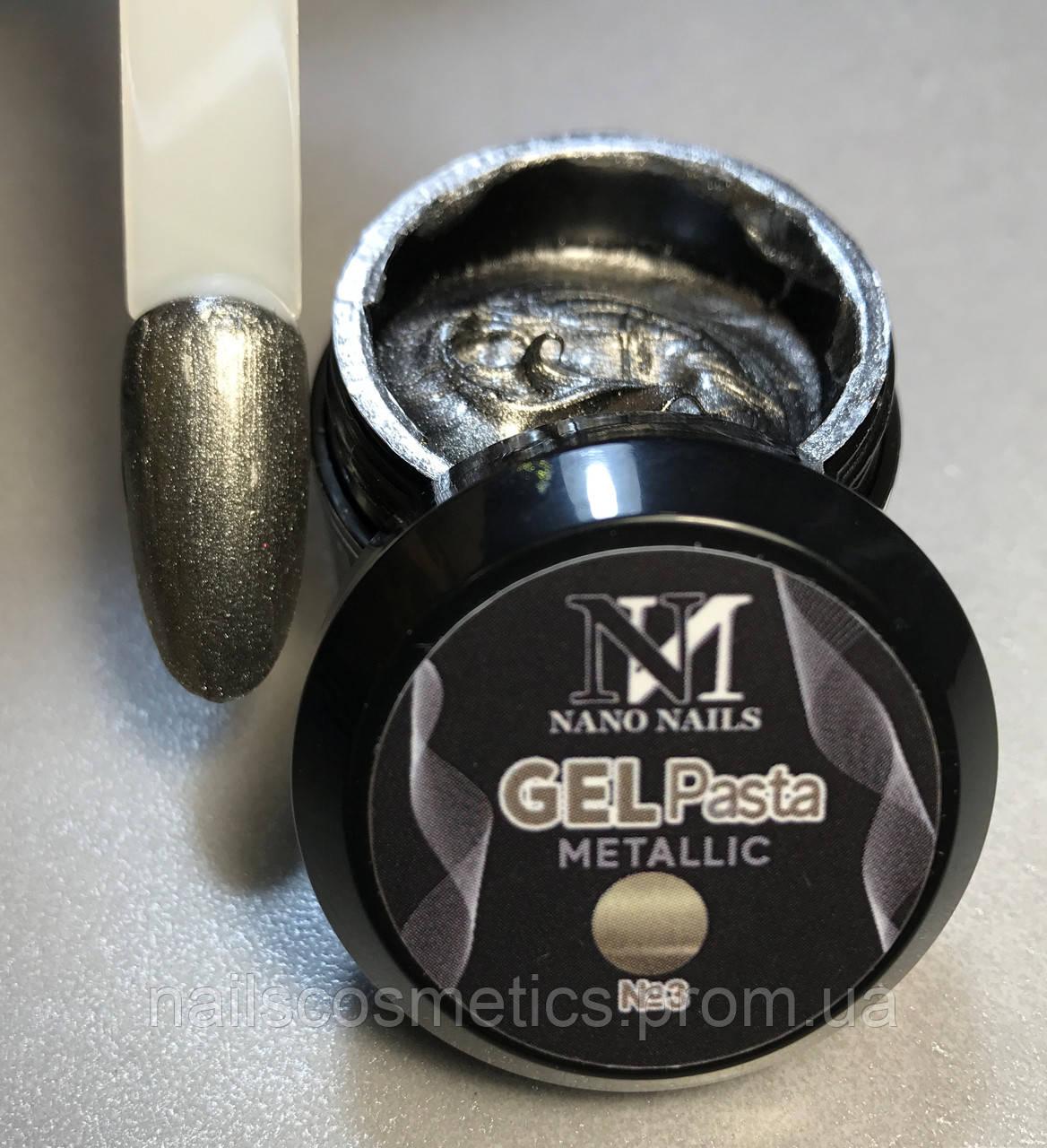 """NN GEL PASTA """"Metallic№3"""" 5g"""