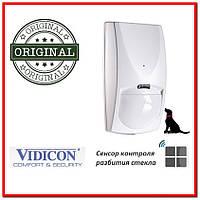 Оригинальный цифровой комбинированый датчик модель Flash бренд Vidicon, охранный извещатель