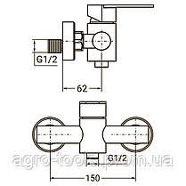 Змішувач HT Ø35 для душу SS AQUATICA (HT-1D171P), фото 2