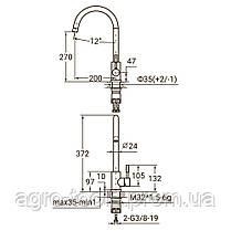 Смеситель KT Ø35 для кухни гусак ухо на гайке SS AQUATICA (KT-4B170P), фото 2