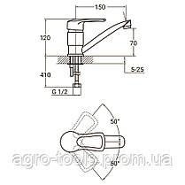 Смеситель MD Ø40 для кухни гусак прямой 150мм на шпильке AQUATICA (MD-2B144C), фото 2