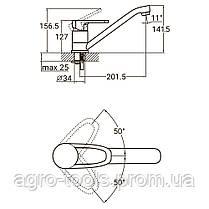 Смеситель MJ Ø40 для кухни гусак прямой 250мм на шпильке AQUATICA (MJ-2B229C), фото 2