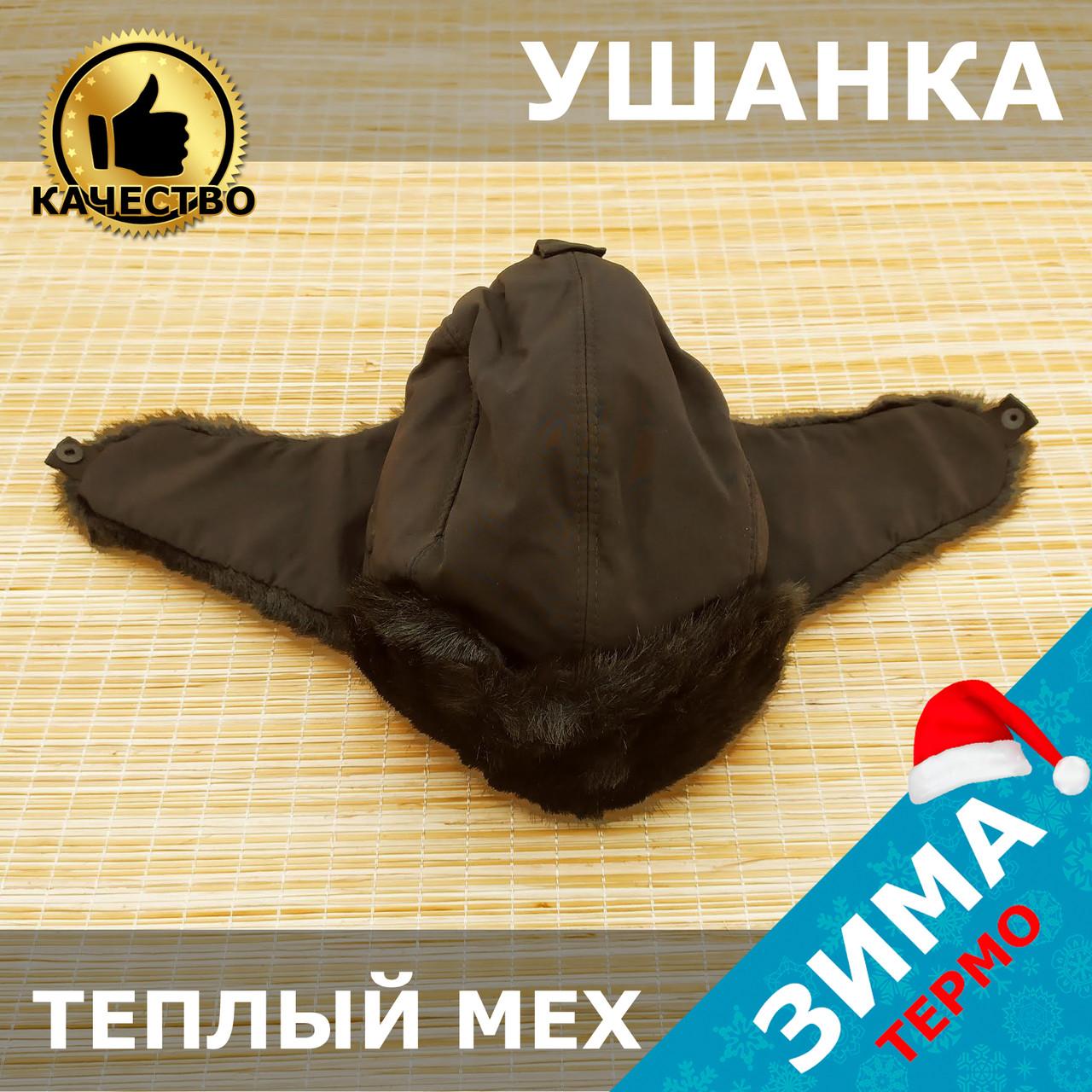 Шапка мужская ушанка на меху Prince черная 20038052