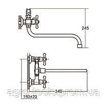 """Змішувач PM 1/2"""" для ванни гусак вигнутий дивертор вбудований картріджний AQUATICA (PM-2C457C), фото 3"""
