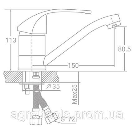 Смеситель SD Ø40 для кухни гусак прямой 150мм на шпильке TAU (SD-2B143C), фото 2