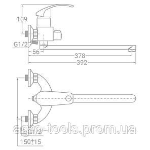 Смеситель SD Ø40 для ванны гусак прямой 350мм дивертор встроенный картриджный TAU (SD-2C243C), фото 2