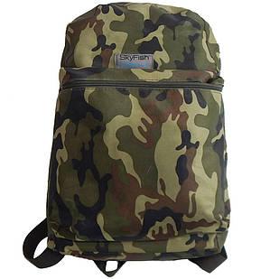 Рюкзак для рыбалки и охоты SkyFish 20 л малый водонепроницаемый