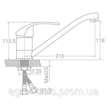 Смеситель SL Ø40 для кухни гусак прямой 250мм на гайке TAU (SL-1B243C), фото 2