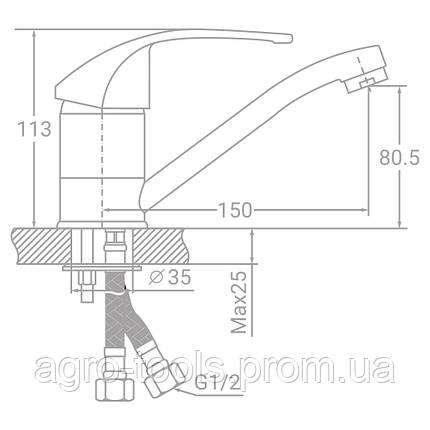 Смеситель SL Ø40 для кухни гусак прямой 150мм на шпильке TAU (SL-2B143C), фото 2