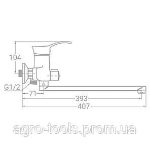 Смеситель SM Ø40 для ванны гусак прямой 350мм дивертор встроенный картриджный TAU (SM-2C244C), фото 2