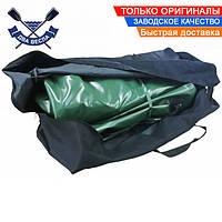 Сумка для човна 100х40х42 см транспортувальна сумка для надувного човна типорозміри від 250 до 290 чорна