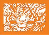 Решетка на батарею -экран № 228 Тигр, фото 2