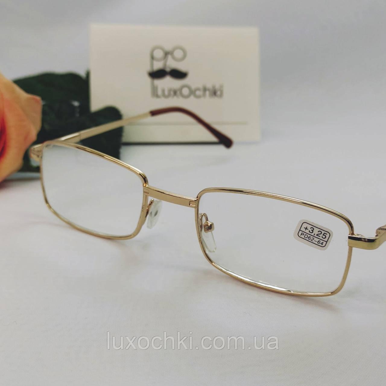Готові окуляри для корекції зору з диоптрией +3.25 в металевій оправі скло