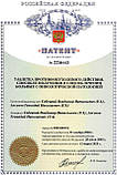 Доновит-ВС (комплекс аконита с витамином С), фото 4