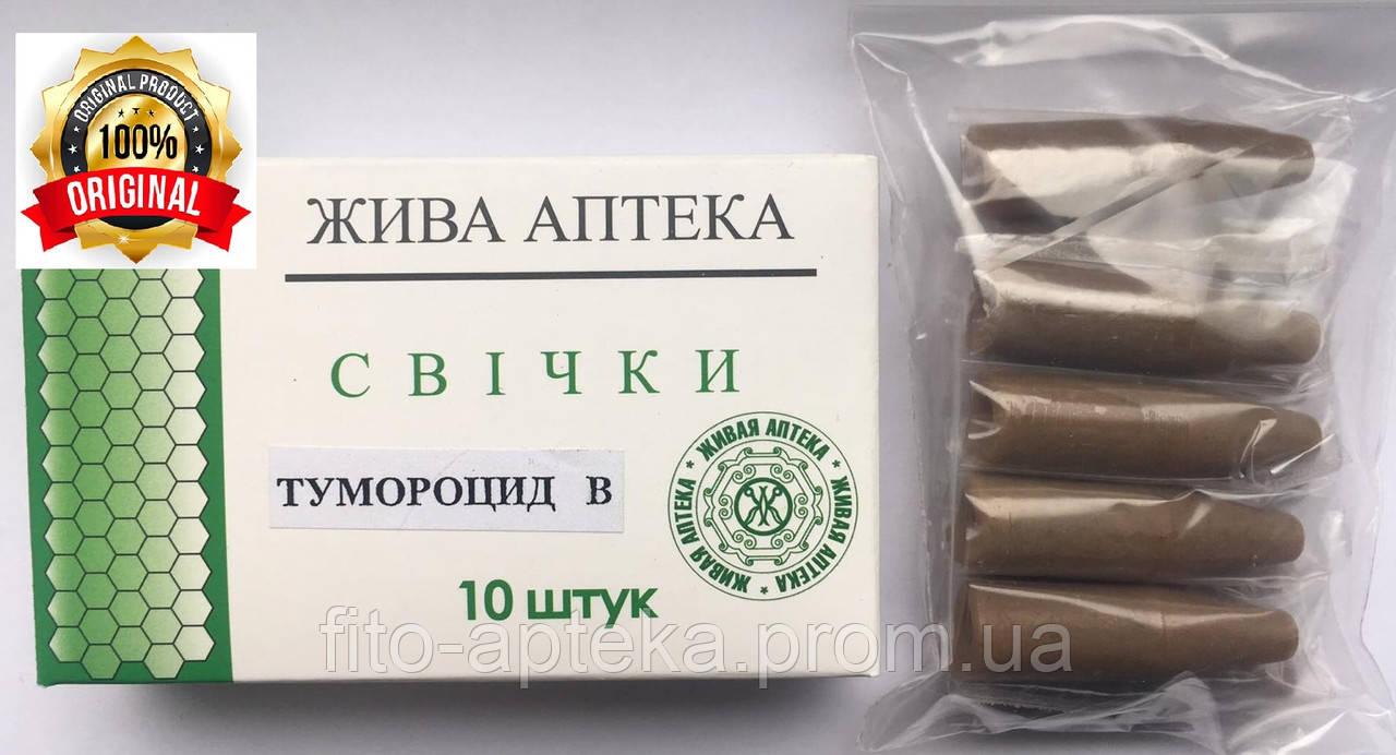 """Свечи противоопухолевые """"Тумороцид-В"""" (фунготерапия Веселка)"""