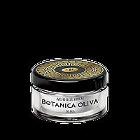 Денний крем з оливковим скваленом.  Дневной крем с оливковым скваленом. Джерелія Jerelia Джерелия