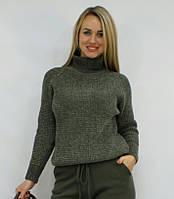 Женский свитер теплый велюровый ЛЮКС-качества крупной фактурной вязки с воротником-стойкой стильный модный